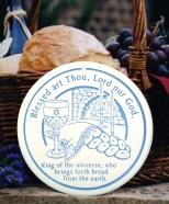 Jewish Challah bread warmer